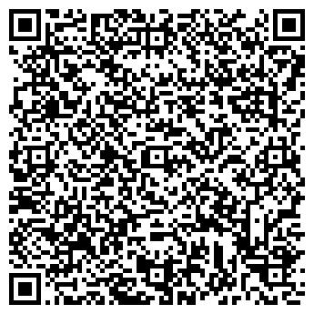 QR-код с контактной информацией организации ЛИКИНО-ГОРИЗОНТ