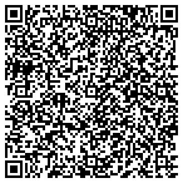 QR-код с контактной информацией организации ПРОГРЕСС-10, ФЕРМЕРСКОЕ ХОЗЯЙСТВО