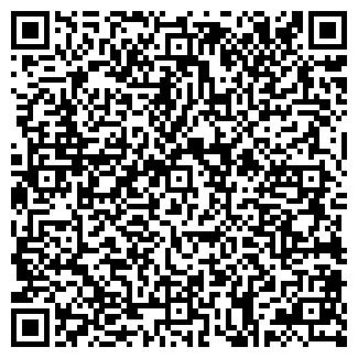 QR-код с контактной информацией организации КЕМТЕКС, ООО