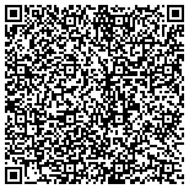 QR-код с контактной информацией организации РУБЕЖАНСКОЕ УЧЕБНО-ПРОИЗВОДСТВЕННОЕ ПРЕДПРИЯТИЕ УТОС