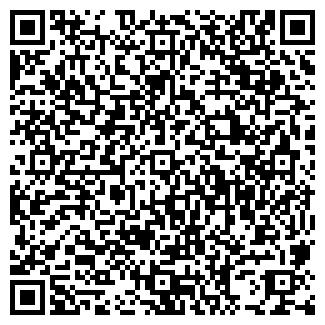 QR-код с контактной информацией организации МИГЕКО