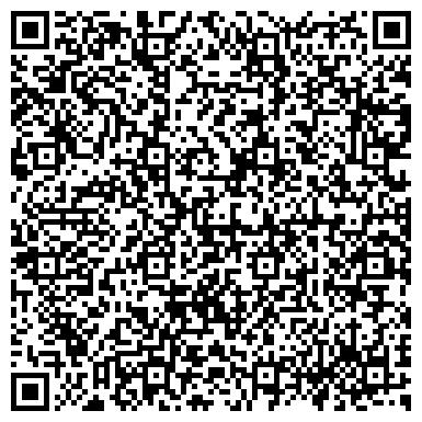 QR-код с контактной информацией организации РУБЕЖАНСКИЙ ЗАВОД СТРОИТЕЛЬНЫХ МАТЕРИАЛОВ, ООО