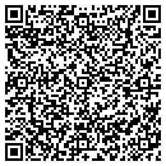 QR-код с контактной информацией организации МОРОЗОВСКИЙ