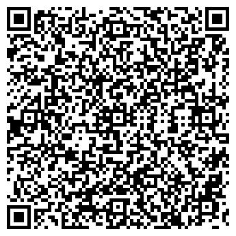 QR-код с контактной информацией организации ВПЕРЕД, МАЛОЕ ЧП