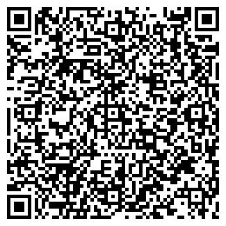 QR-код с контактной информацией организации ЕВРО-С, ООО