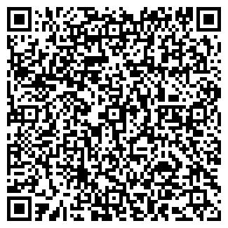 QR-код с контактной информацией организации ТРИПИЛЛЯ, ООО