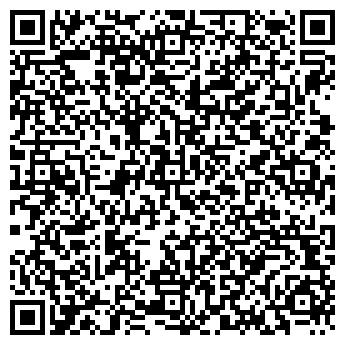 QR-код с контактной информацией организации ОРЕХОВСКИЙ
