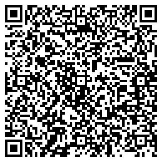 QR-код с контактной информацией организации ОРИОН
