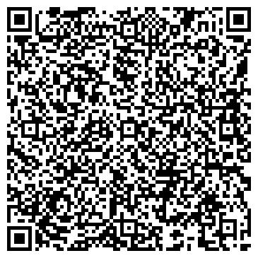 QR-код с контактной информацией организации ЛЬВОВСКАЯ КЕРАМИКА, РОВЕНСКОЕ ДЧП