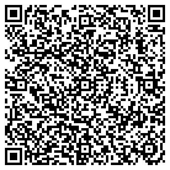 QR-код с контактной информацией организации ВЕСТРА, ФИРМА, ООО