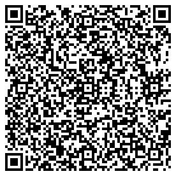 QR-код с контактной информацией организации ОЛИСМА, МП, ООО