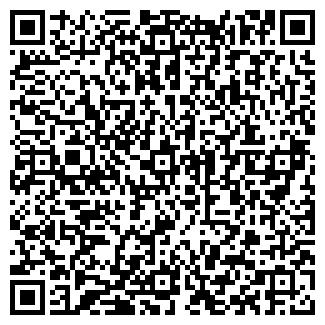 QR-код с контактной информацией организации СТРОНГ, ЧП