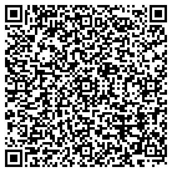 QR-код с контактной информацией организации ДМИТРОВСКИЙ ПОЧТАМТ