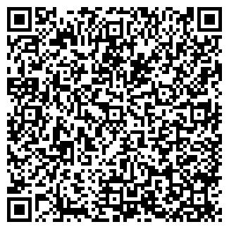 QR-код с контактной информацией организации ГОРШКОВО