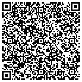 QR-код с контактной информацией организации ЕРМОЛИНО-ПЕРВОЕ