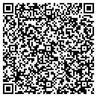 QR-код с контактной информацией организации КУЛИКОВО