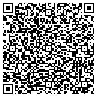 QR-код с контактной информацией организации ОЛЬЯВИДОВО