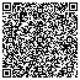 QR-код с контактной информацией организации АС-ЭЛЬ