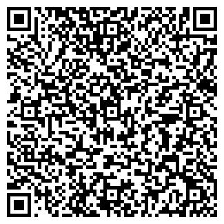 QR-код с контактной информацией организации БЬЮТИ СТИЛЬ