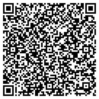 QR-код с контактной информацией организации ЛИРОНДЕЛЬ