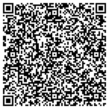 QR-код с контактной информацией организации Дополнительный офис № 1556/076