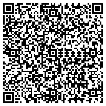 QR-код с контактной информацией организации НАДИН ТРЭВЕЛ