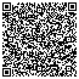 QR-код с контактной информацией организации КИРОВСКИЙ ДВОРИК