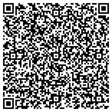 QR-код с контактной информацией организации ОПЕРАЦИОННАЯ КАССА № 1556/07