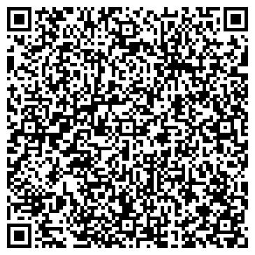 QR-код с контактной информацией организации ОПЕРАЦИОННАЯ КАССА № 1556/08