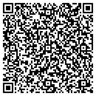 QR-код с контактной информацией организации ЛАВИСС