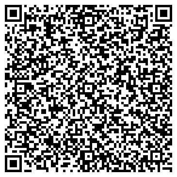 QR-код с контактной информацией организации Операционная касса № 1556/016