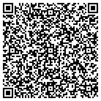 QR-код с контактной информацией организации РОВНОКУЛЬТМЕБЕЛЬ, ООО