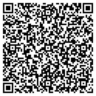QR-код с контактной информацией организации АКМЕ, МАЛОЕ ЧП