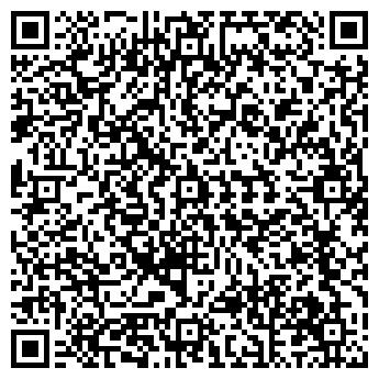 QR-код с контактной информацией организации КОНВАЛЬС, МАЛОЕ ЧП