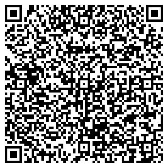QR-код с контактной информацией организации ТЕРЕБЕЙКО А.В., СПД ФЛ