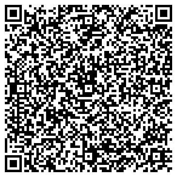 QR-код с контактной информацией организации Операционная касса № 1556/056