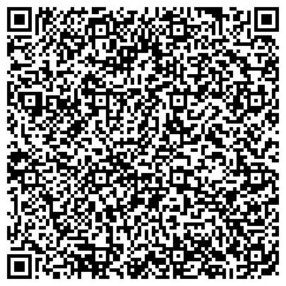 QR-код с контактной информацией организации РАЙАГРОСТРОЙ, МЕЖХОЗЯЙСТВЕННАЯ РАЙОННАЯ СТРОИТЕЛЬНО-МОНТАЖНАЯ ОРГАНИЗАЦИЯ, КП