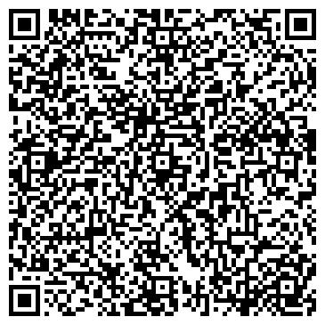 QR-код с контактной информацией организации ООО ФАБРИКА ХУДОЖЕСТВЕННЫХ ИЗДЕЛИЙ