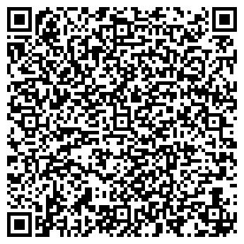 QR-код с контактной информацией организации ТЕКТОНИК, ЧП