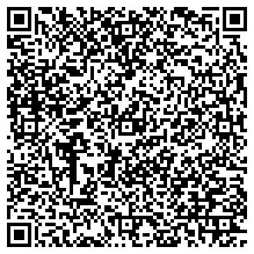 QR-код с контактной информацией организации ДОБРЯНСКОЕ ЛЕСНОЕ ХОЗЯЙСТВО, ГП