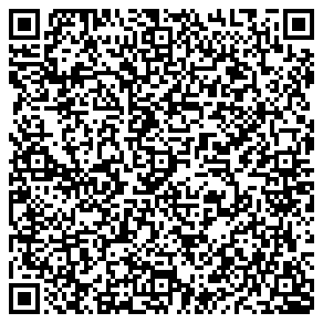 QR-код с контактной информацией организации РАДИВИЛОВСКИЙ СОКООЦЕТОВЫЙ ЗАВОД, ООО