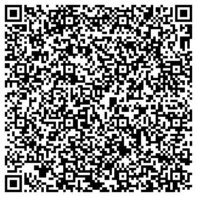 QR-код с контактной информацией организации ШЛЯХЗАЛИЗОБЕНОН, ЛЬВОВСКОЕ АГРОПРОМЫШЛЕННОЕ ПРЕДПРИЯТИЕ, ПУСТОМЫТОВСКИЙ ЗАВОД, ОАО