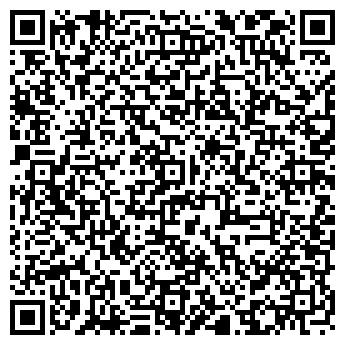 QR-код с контактной информацией организации РАДЕХОВСКИЙ ЛЕСХОЗ, ГП