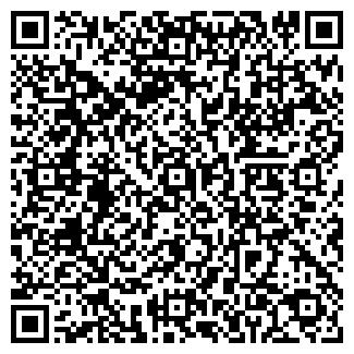 QR-код с контактной информацией организации ЕВРО-ТУР, ООО