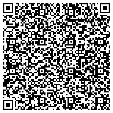 QR-код с контактной информацией организации АРГОН-ЛЮКС ЛТД, РЕМОНТНО-ДИАГНОСТИЧЕСКАЯ ФИРМА, ООО
