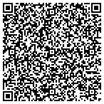 QR-код с контактной информацией организации ОРИОН, РЕГИОНАЛЬНЫЙ СЕРВИСНЫЙ ЦЕНТР, ЧП