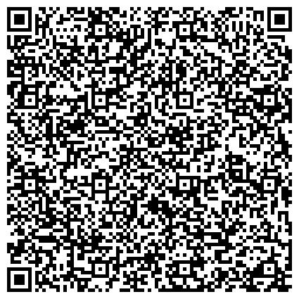QR-код с контактной информацией организации UMC, УКРАИНСКАЯ МОБИЛЬНАЯ СВЯЗЬ, УКРАИНСКО-НЕМЕЦКО-ГОЛЛАНДСКО-ДАТСКОЕ СП, ПОЛТАВСКИЙ ФИЛИАЛ