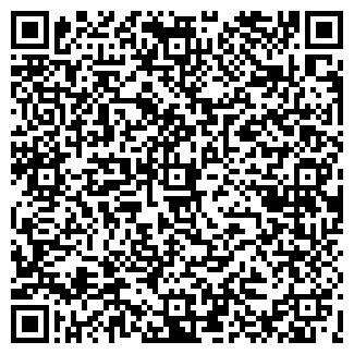 QR-код с контактной информацией организации СТЕКЛО