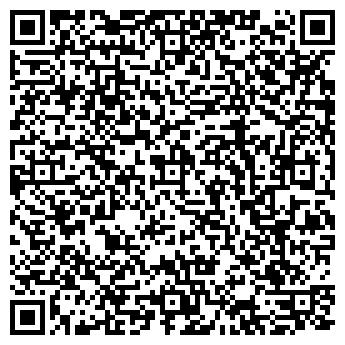 QR-код с контактной информацией организации СПЕЦИНЖНАЛАДКА, ООО