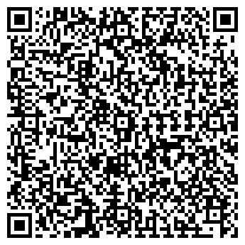 QR-код с контактной информацией организации ПРИЗМА ПЛЮС, ЧП